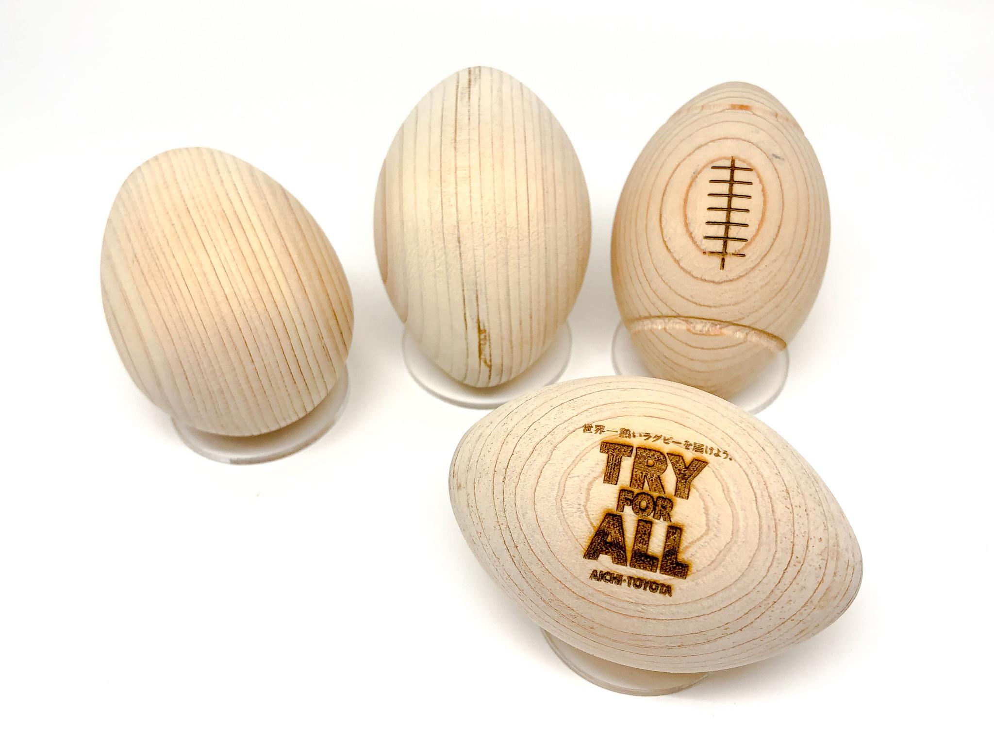 地域材料を使ったものづくり 豊田ヒノキのラグビーボール